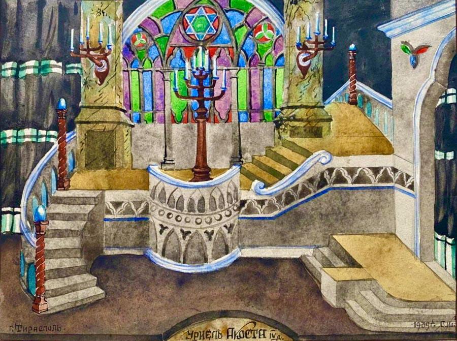 Менора в синагоге.