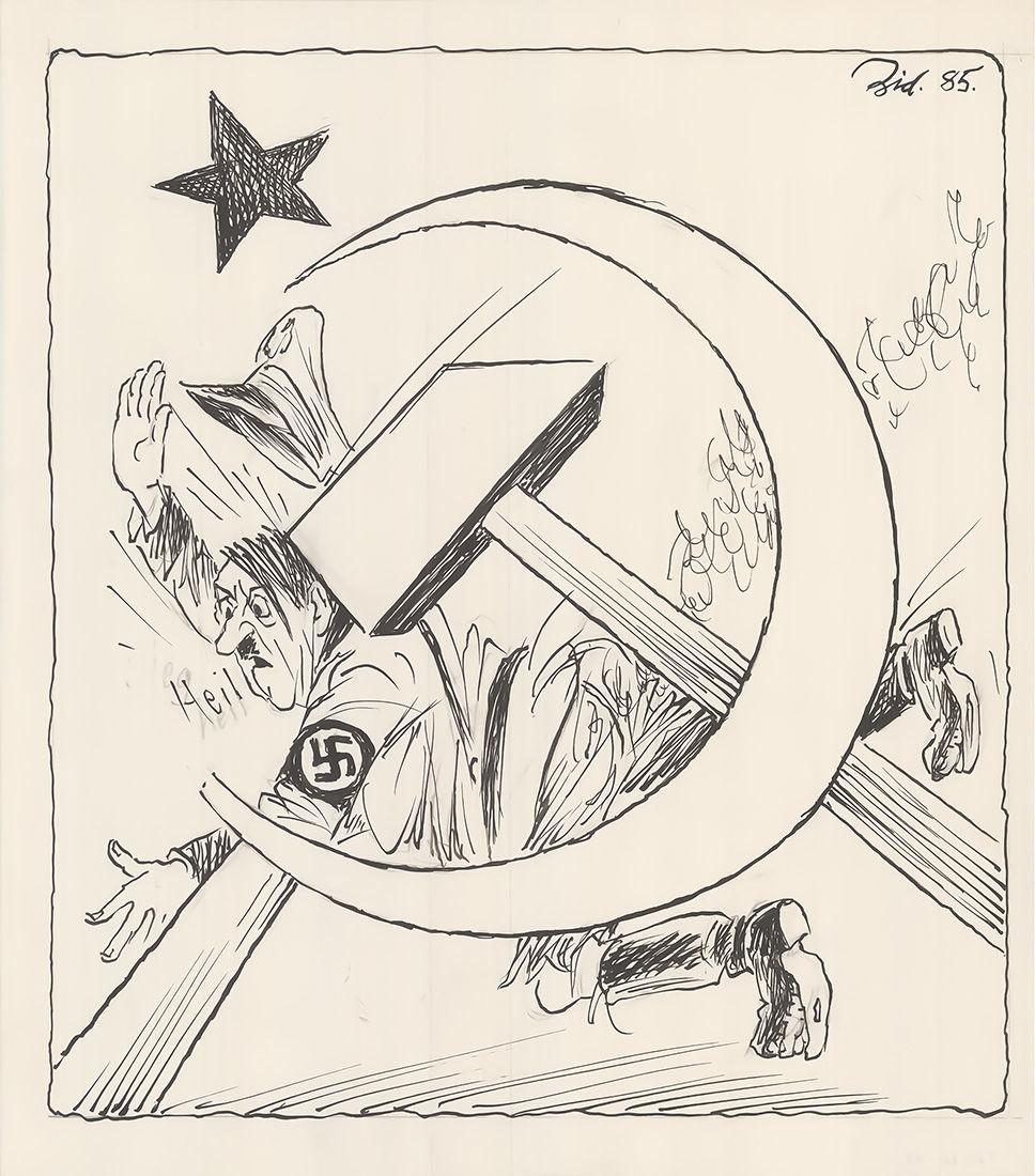 Победа Советов.