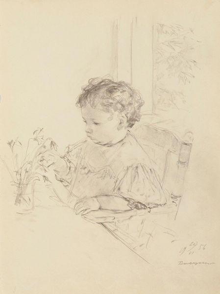 Серия Малыш. Рисунок