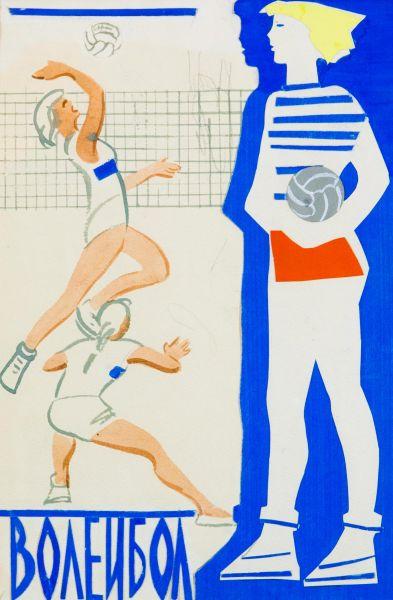 Волейболистки.