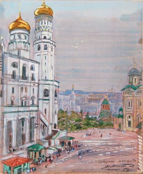 Соборная площадь в Москве.