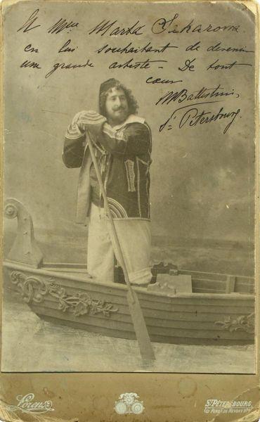 Автограф Марио Батистини. Фотография знаменитого оперного певца Батистини с дарственной надписью.