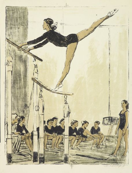 Спортивная гимнастика.