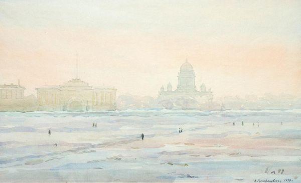 Ленинград. Туман.