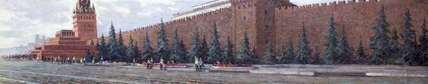 Красная площадь. Диптих.