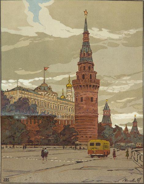 Московский Кремль. Водовзводная башня.