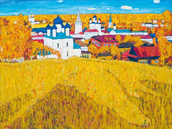 Осень в Гороховце.