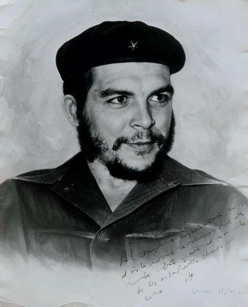 Эрнесто Че Гевара.