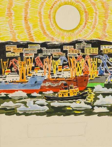 Солнце над Арктикой. Иллюстрация к книге В.А. Корзина