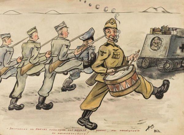 Экскурсия на Кавказ... Карикатура.