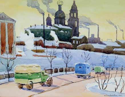 Москва. Морозный день.