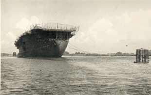 Замаскированный корабль.