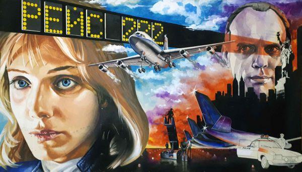 Рейс 222. Оригинал плаката.