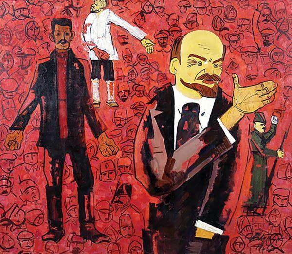 Ленин и народ.