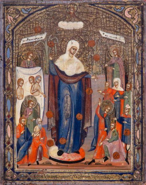 Икона Богоматери «Всех Скорбящих радость» с грошиками.