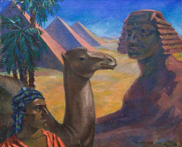 Законные владельцы Египта.