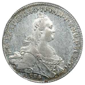 Рубль 1773 г. СПБ-ТИ-Л.Серебро. Вес 23,1 гр. Узденников №1054. Состояние XF/XF+.