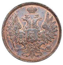 5 копеек 1850 г. ЕМ. Медь. Вес 29,3 гр. Узденников №3478. Состояние XF/XF.