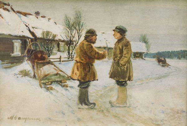 Зима. Разговор у дровней.