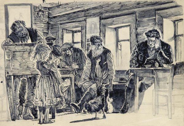 Эскиз иллюстрации к роману Л. М. Леонова «Соть».