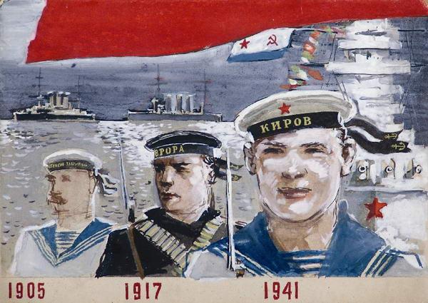 Героям-морякам.
