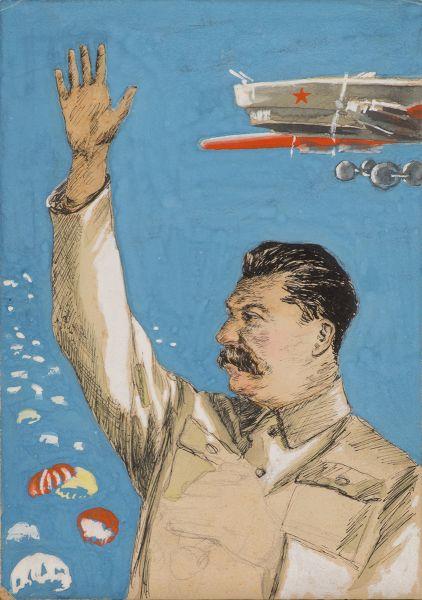 Советская авиация.