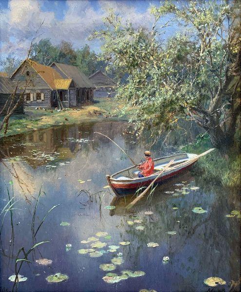 Пейзаж с рыбачком. (На пруду в деревне).