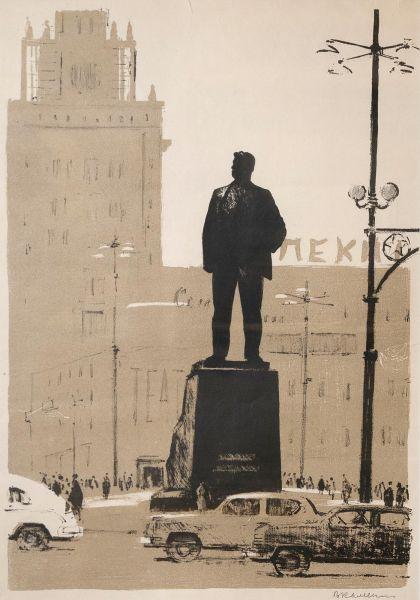 Памятник В.В. Маяковскому. Москва.