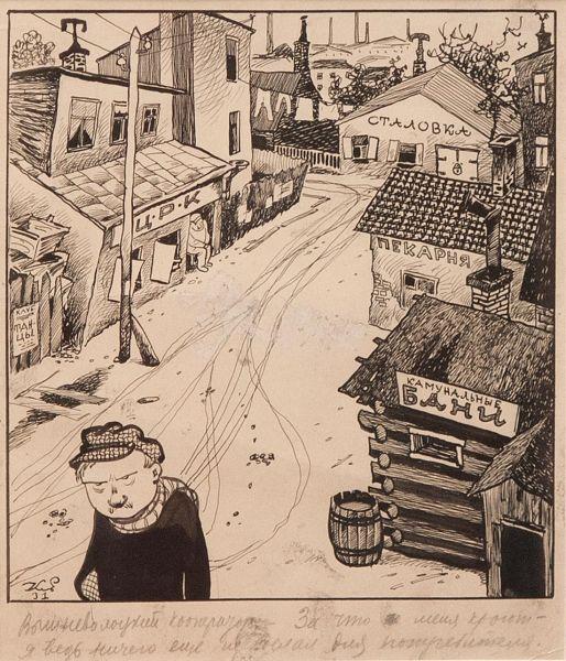 Иллюстрация для газеты
