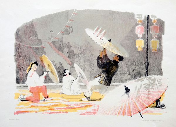 Китайские зонтики из серии «Цирк».