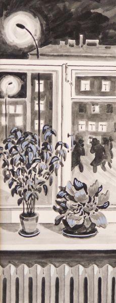 Теплый север. Иллюстрация к книге В.Корзина