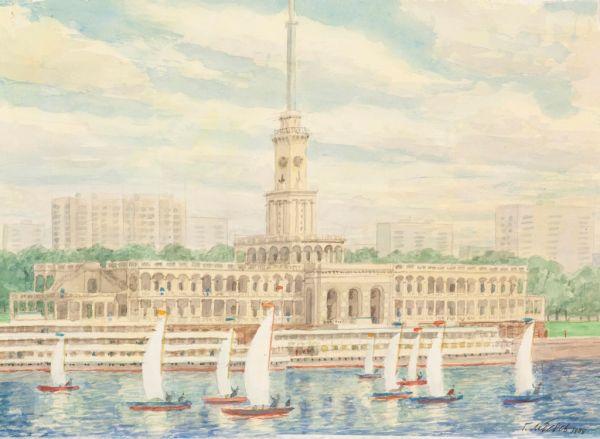 Москва. Речной Вокзал.