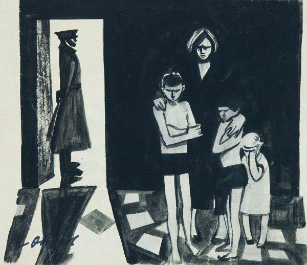 1937 г. Посвящение отцу.