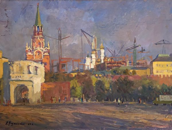 Строительство Дворца Съездов.