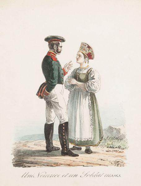 Медсестра и русский солдат.