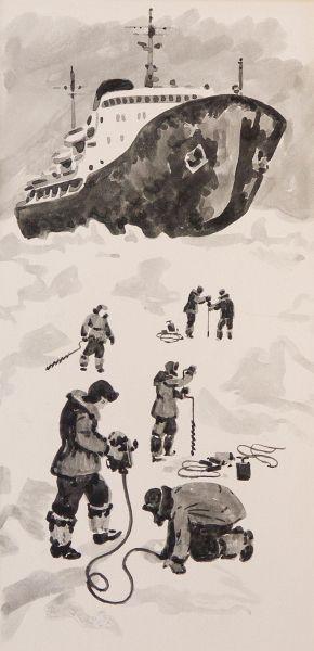 Охотничья хитрость. Иллюстрация к книге В.Корзина