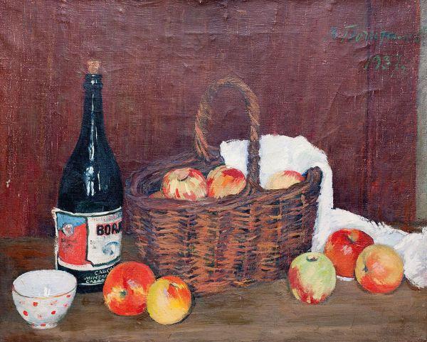 Боржоми и яблоки.