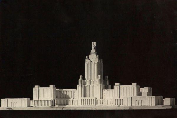 Архив проекта МГУ из 2-х фотографий.