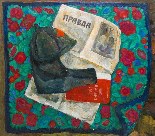 Натюрморт с книгой, газетой и буденовкой.