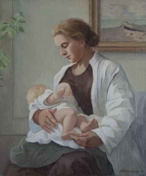 Материнство.