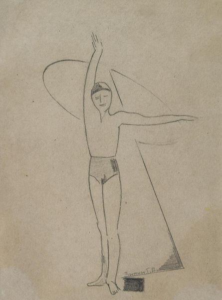 Эскиз к балету Л. Лукина