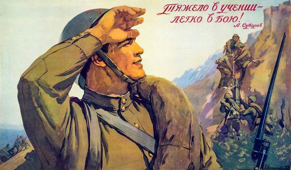Тяжело в учении - легко в бою! А. Суворов.