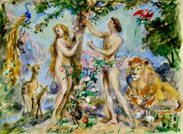 Адам и Ева.