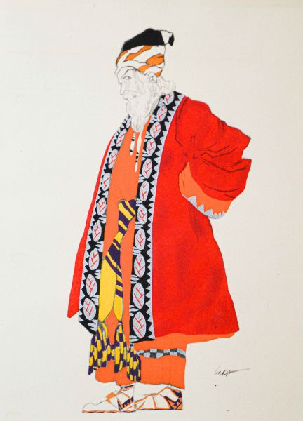 Эскиз костюма к спектаклю «Мученичество святого Себастьяна».