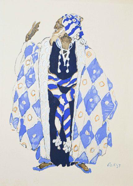 Эскиз костюма прорицателя к спектаклю «Мученичество святого Себастьяна».