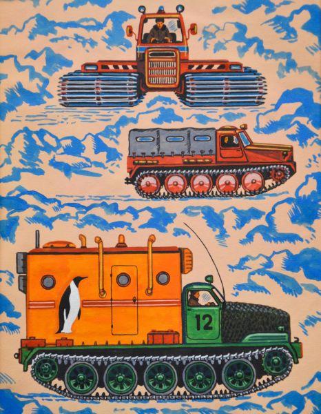 Иллюстрация к книге Г.Юрмина «Ехала дорога».