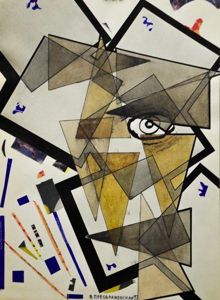 Портрет в разломанном кубе.