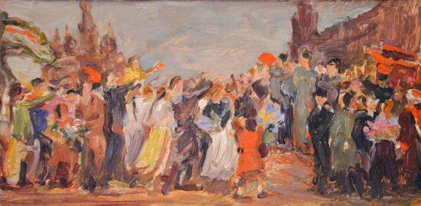Праздник на Красной площади.