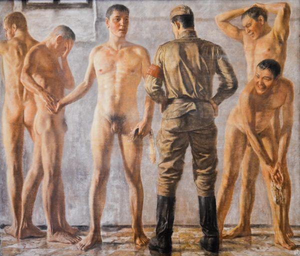 Солдатская баня.