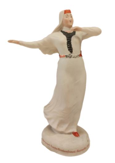 Танцующая татарка.
